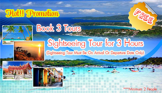 Tour PhuketTour PackagePhuket Travel AgentThailand PhuketPhi - Thailand tour package